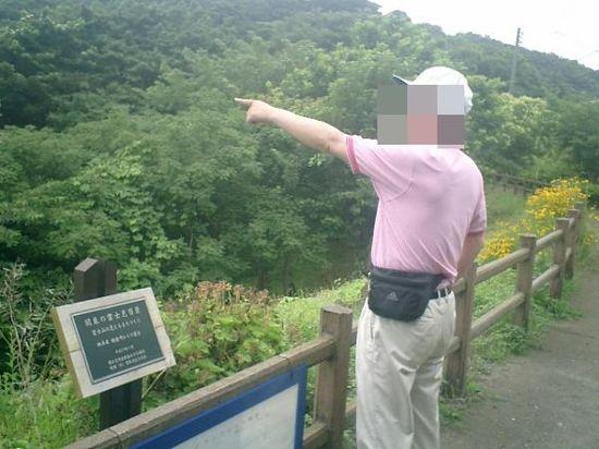 004) 「関東の富士見百景 地点名'鎌倉市からの富士'」_Y.K.氏_9:26am