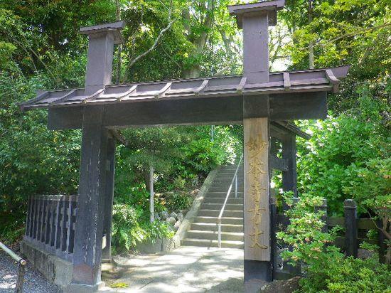 02)  今日は、' 方丈門 ' から参拝した。