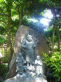 12) 不動明王像