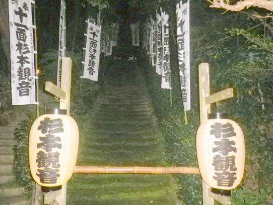 02) 苔の階段