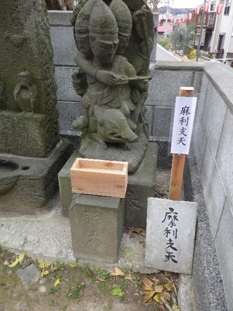 1-39) 「五所神社」境内庚申塔群中の 摩利支天