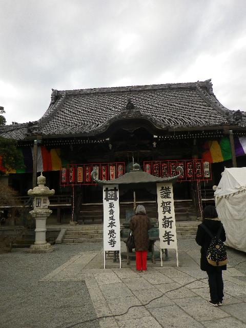 1-56) 日蓮宗 「妙厳山本覚寺」(みょうごんざん ほんがくじ)