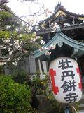 04) 「常栄寺」