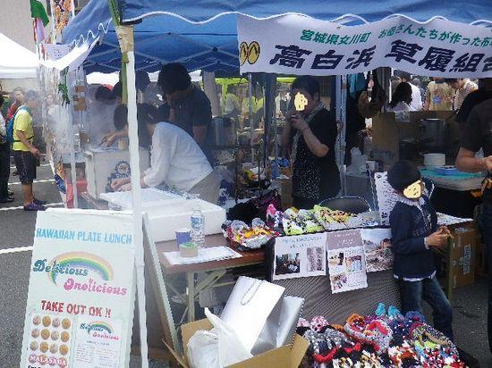 03) 12.05.04「おなり青空マーケット」 _ 鎌倉市御成町