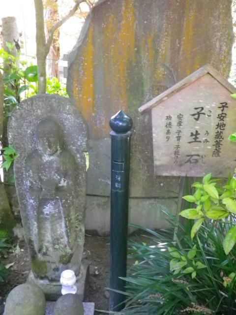 17) 子安地蔵菩薩
