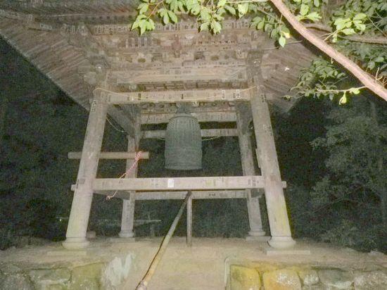 06) ' 鐘楼堂 '