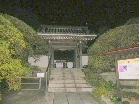 02) 「安養院」山門前を発って、巡礼予定で他の寺3箇所を先にまわることにした。