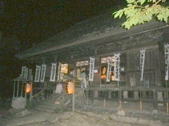 07) 鐘楼堂付近から見た ' 本堂 '。どの寺社も堂内での撮影は禁止だが、外からでも仏像が写り込む可能性が有るので正面からを憚った。