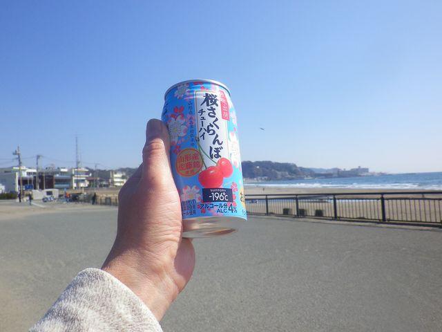 02) のどが渇いたから発泡酒のんだ 13.03.06