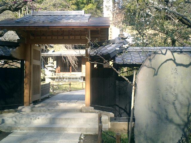 11)東慶寺、本堂入口。