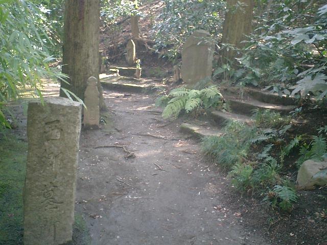 25)東慶寺、歌人・西郷春女墓(三渓原富太郎の息女)