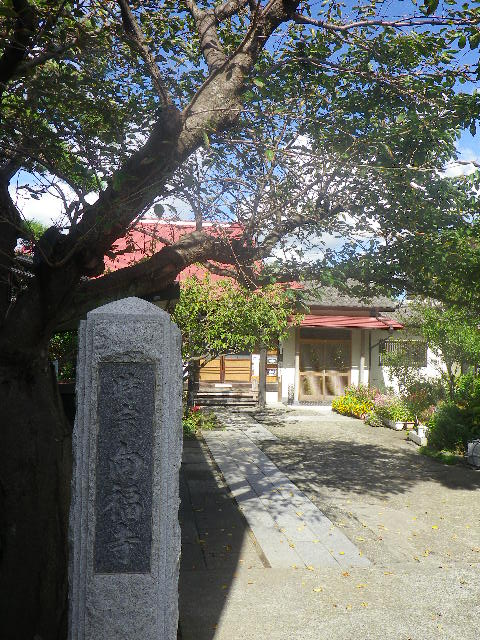05-02) 時宗 「 円龍山 向福寺」  _ 第十五番札所