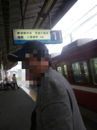 015) ' 京急 金沢八景駅 ' ココから横須賀方面と逗子方面へ分かれる同じホームで、解散! お疲れ様でした! _ 13:26am頃