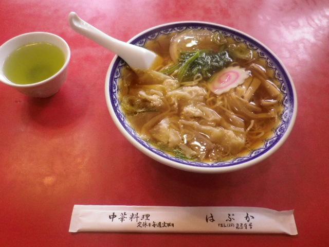 ワンタンメン食った _ 「はぶか」 鎌倉市大町