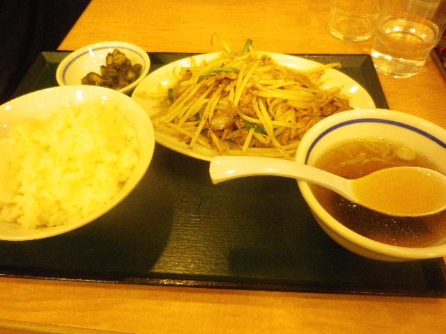 02) 私は、ナントカ ' 野菜炒め定食 ' 食った。