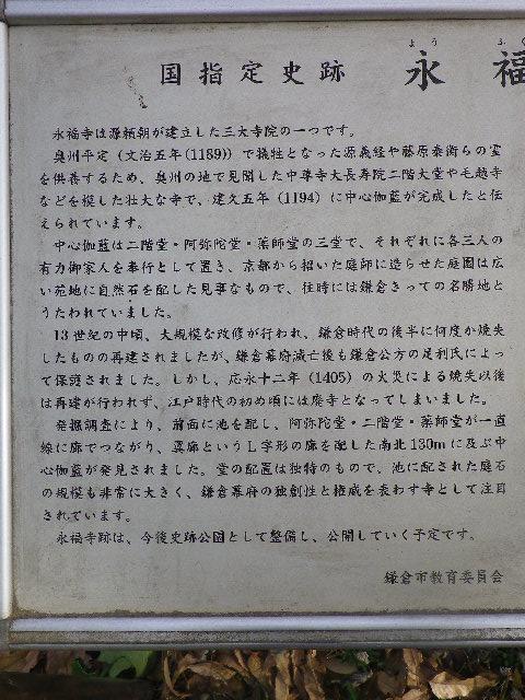 06) 説明版の日本語表記部分