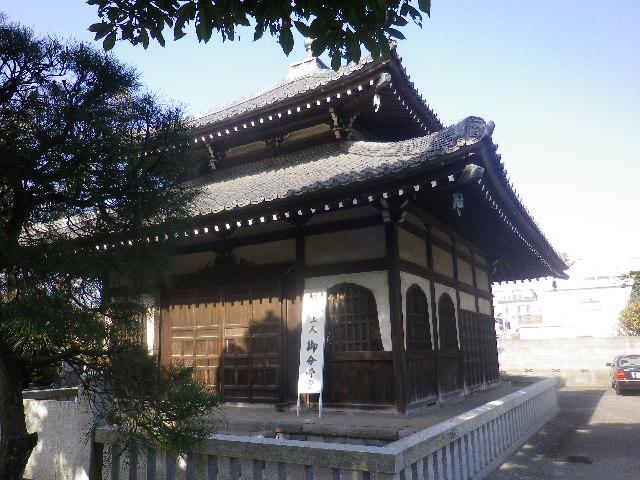 03) 「日蓮上人御分骨堂」。 身延山の久遠寺にあった日蓮の遺骨を分骨したため「東身延」とも呼ばれる。