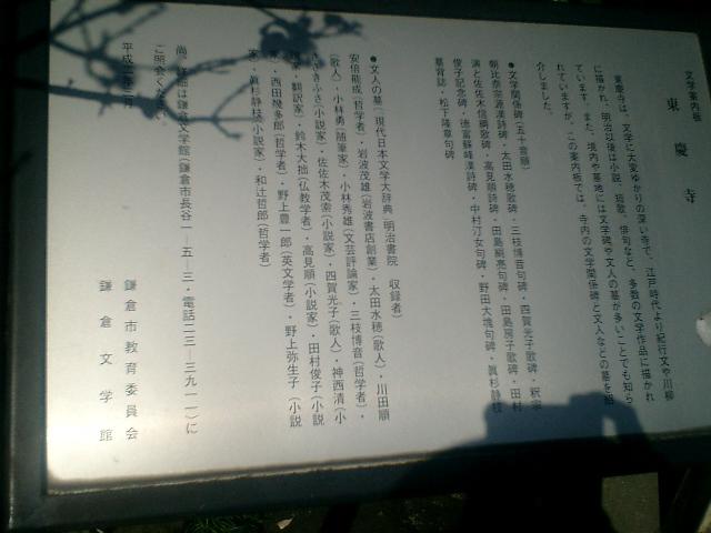 03)説明の看板