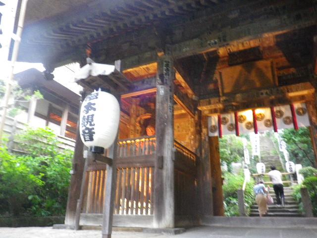 03) ' 仁王門 '