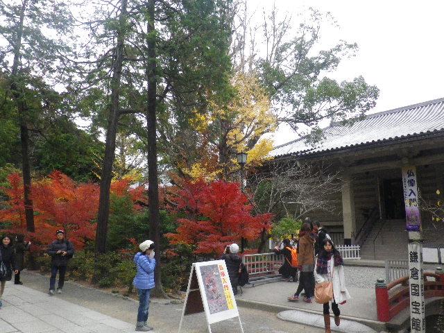1-01) 「鎌倉国宝館」周辺