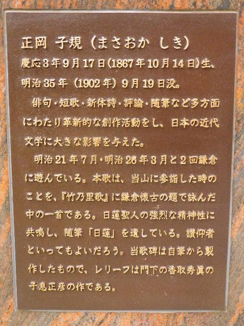 02-3)