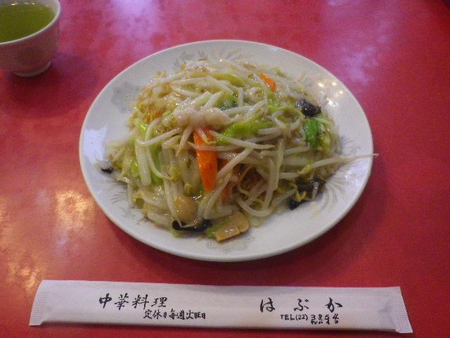 01) 軟 「焼きそば 硬/軟」 ¥800 _ 「はぶか」 鎌倉市大町