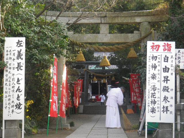 01) 鎌倉最古の厄除け神社、大町「八雲神社」 8:31am頃~ _  山ノ内「八雲神社」を含め他所も在るので地域名も付した