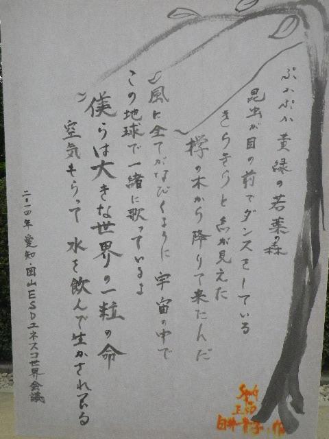 07-2) 白井貴子