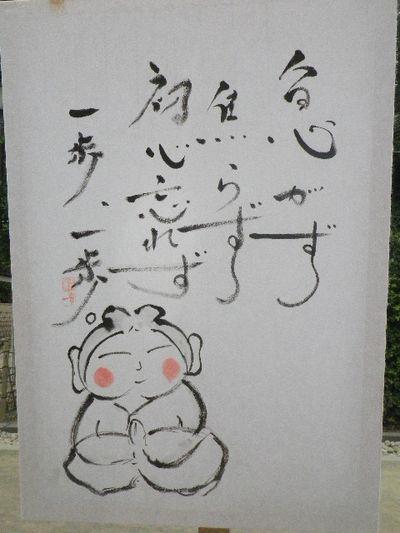 08-2) 中井貴一