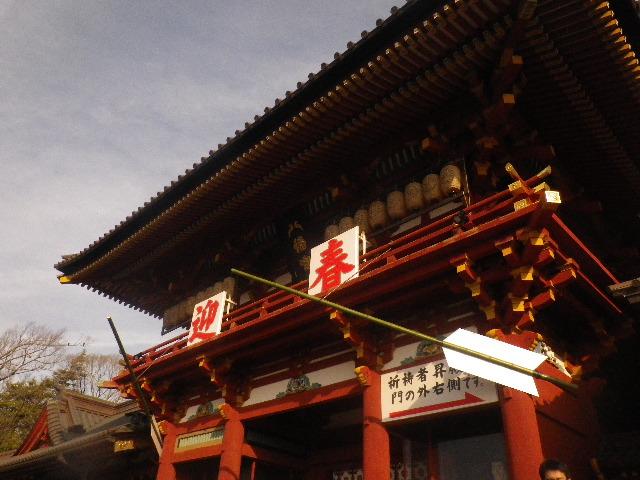 07) ' 本宮(上宮) '