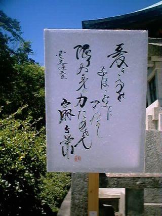 23)扇千景(1)