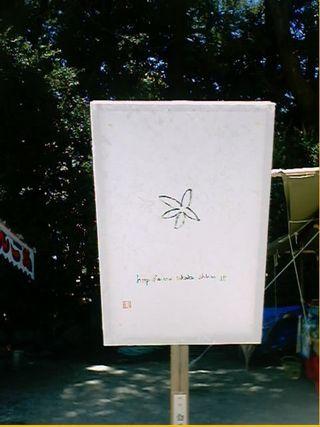 10)白井貴子・歌手(1)