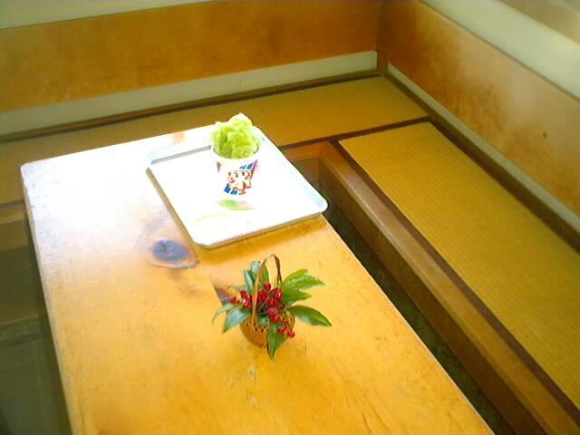 56)休憩所でカキ氷・宇治