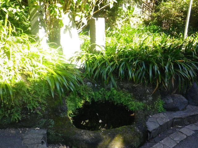 02) ' 鎌倉十井 ' の内で、底脱の井(そこぬけのい)」