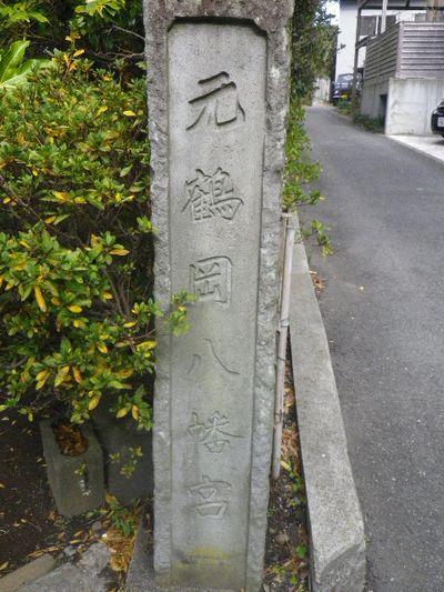 01) _ 鎌倉市材木座(中世の地名:由比郷鶴岡)