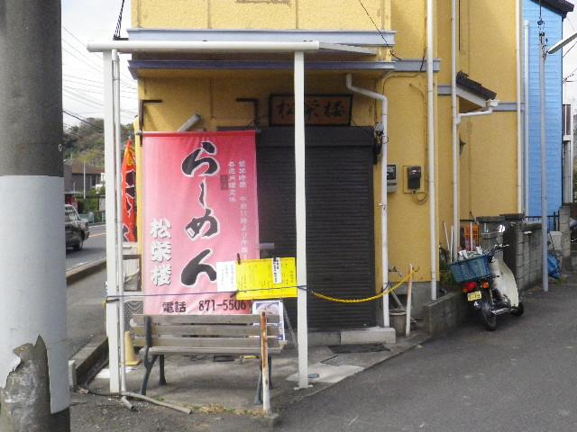 01) ガビィ~~~ンッ! 休みかヨォ~~~ッ!