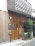 01)   _ 16.10.29午後の間食   パン買ってきて食った _ 移転新装開店後の「mamane」 鎌倉市材木座