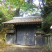 IMGP0001 _ 16.11.26 鎌倉山「扇湖山荘」公開を観覧した