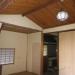 IMGP0012 _ 16.11.26 鎌倉山「扇湖山荘」公開を観覧した