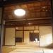 IMGP0022 _ 16.11.26 鎌倉山「扇湖山荘」公開を観覧した