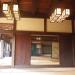 IMGP0030 _ 16.11.26 鎌倉山「扇湖山荘」公開を観覧した