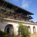 IMGP0024 _ 16.11.26 鎌倉山「扇湖山荘」公開を観覧した