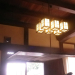 IMGP0050 _ 16.11.26 鎌倉山「扇湖山荘」公開を観覧した