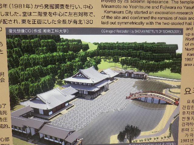 04-2)   16.12.02 初冬の 鎌倉 「永福寺跡」