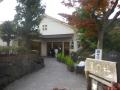 00-1)   16.12.05 店外からの,単なる メニュー&料金チェック 鎌倉「風の。