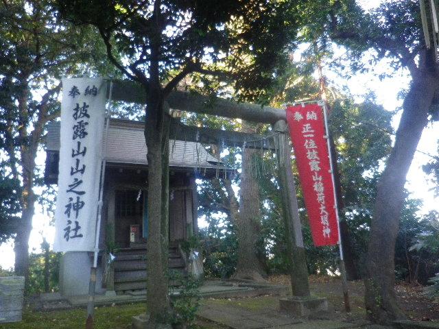 01-1)    17.01.01 逗子「披露山神社(披露山山之神社/山之神社)」 初詣