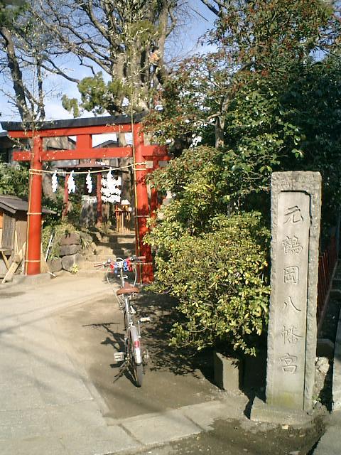 01)    09.01.05「元鶴岡八幡宮」参拝