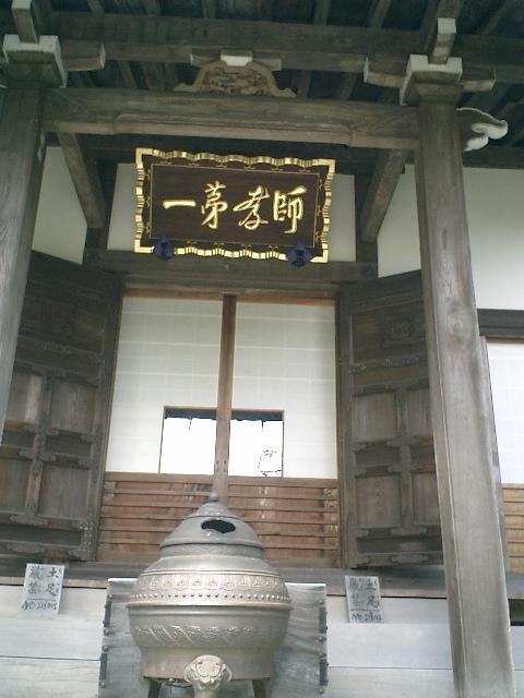 """02_06.07.14紫陽花が終った""""花の寺""""「光則寺」"""