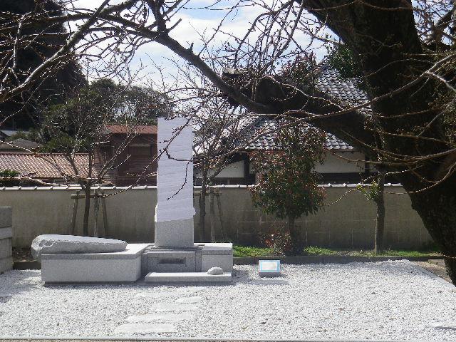 17.03.17 埋骨墓は他所なので現代版供養塔と呼ぶのだろうか?記念碑と呼ぶのだろうか?を知らぬが、鎌倉 某寺院の石塔。