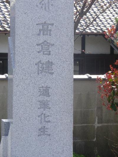 01-2)   17.03.25 鎌倉 某寺院の石塔
